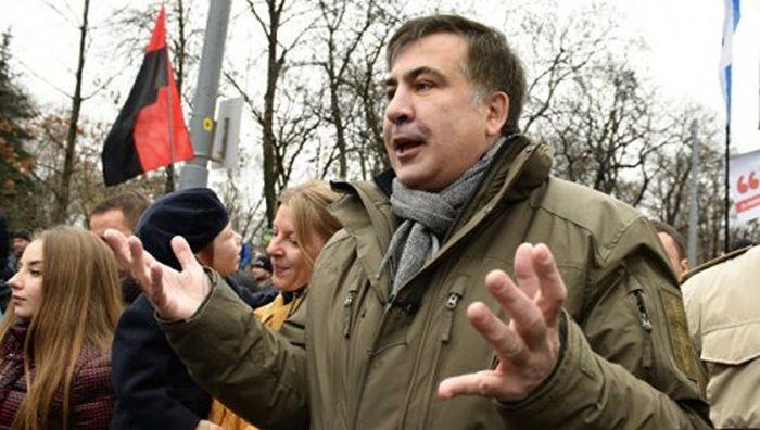 СБУ спільно Генпрокуратурою затримали Міхеіла Саакашвілі