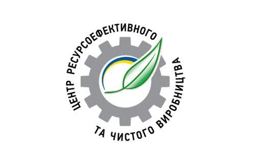 Кирилл Шевченко: УКРГАЗБАНК и «Центр ресурсоэффективного и чистого производства» будут реализовывать «зеленые» проекты