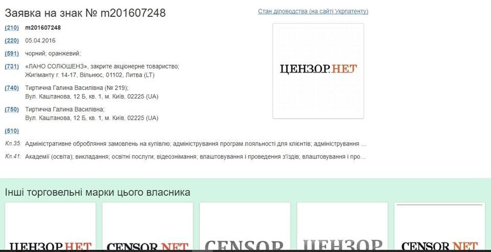 """""""Патриот"""" Бутусов, зарегистрировал фирму в Литве. Платит там 5% налогов – Роман Доник"""