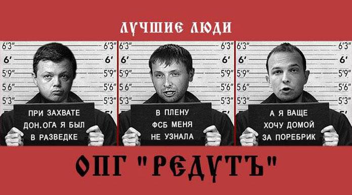 Агента Зіміна (Єгорку Соболєва) звільнили з посади голови антикорупційного комітету Ради