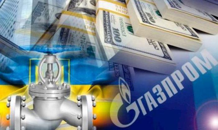 """""""Газпром"""" не зміг оскаржити штраф АМКУ на 171 млрд гривень"""