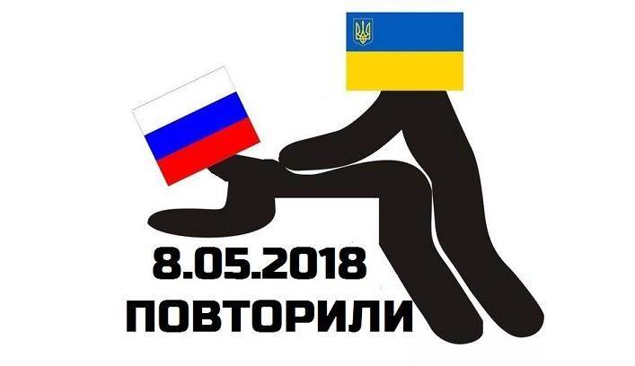 """Операция """"Консерва"""" или как военные Украины нагнули российские медиа и спецслужбы"""