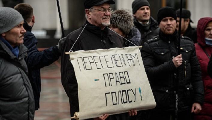 В ООН розповіли, які перепони чекають на переселенців під час виборів в Україні