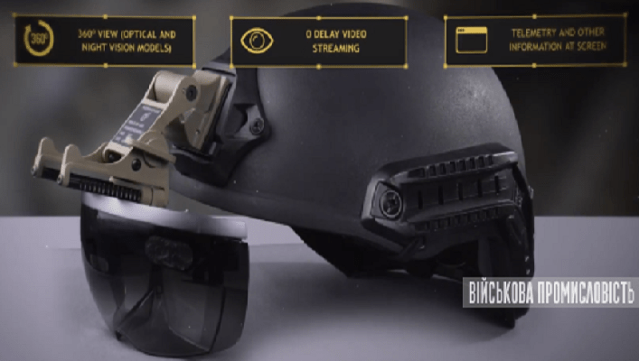 Українська команда тестує систему доповненої реальності для броньованої техніки на танках Т-64 (ВІДЕО)