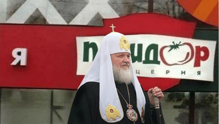 СБУ предотвратила убийство служителя церкви МП не допустив расжигания межконфессионального конфликта