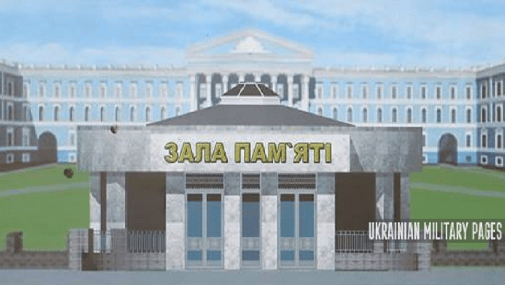 У Києві триває зведення меморіального комплексу пам'яті загиблих воїнів на сході України