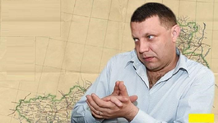 «Они здесь станут мишенями»: главарь «ДНР» заявил, что не допустит введения миротворцев ООН