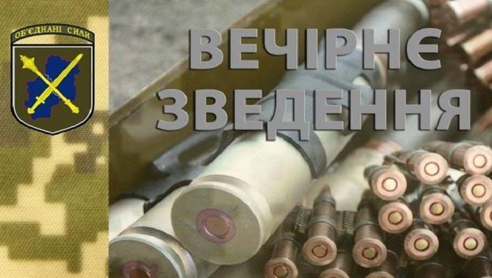 Боевики активизировались на Мариупольском направлении – штаб ООС