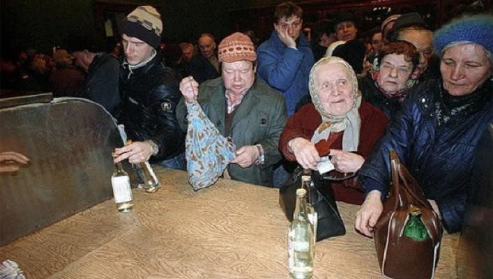 Обвал доходов российских граждан поставил новый рекорд