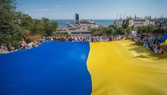 Украина заняла 33 место в рейтинге самых мощных наций мира