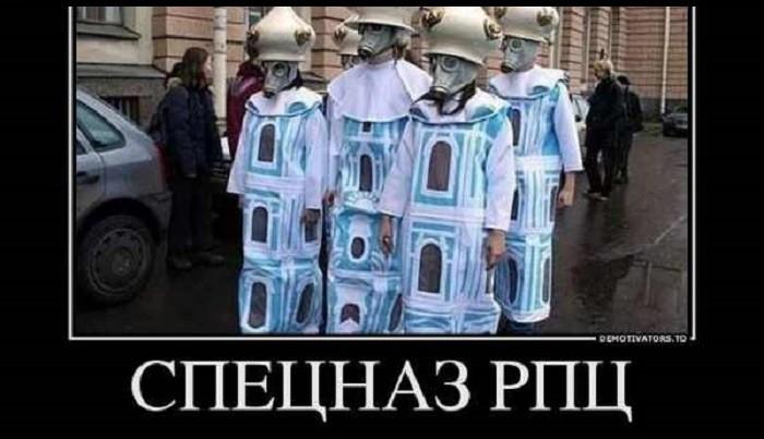 Московські попи спеціального призначення