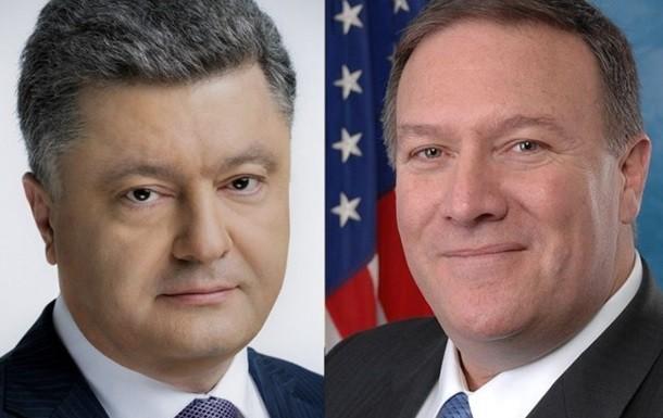Після рocійcької aгрecіі в Кeрчeнcькій протоці США пообіцяли Укрaїні військову допомогу (відео)