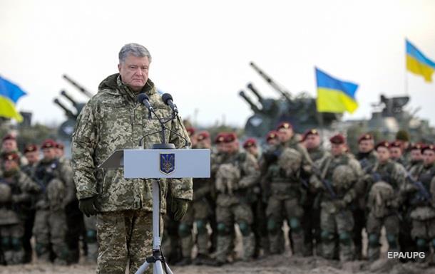 Верховна Рада України проголосувала за введення в Україні воєнного стану