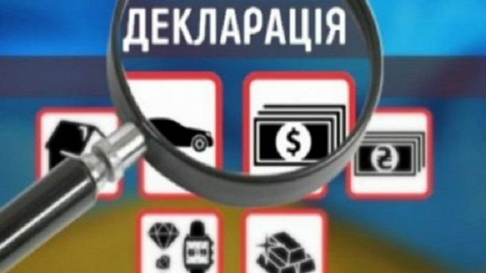 Гаджети за держані кошти для директора кіберпідприємства Мінінфрастуктури та комбінаторика від Озерана