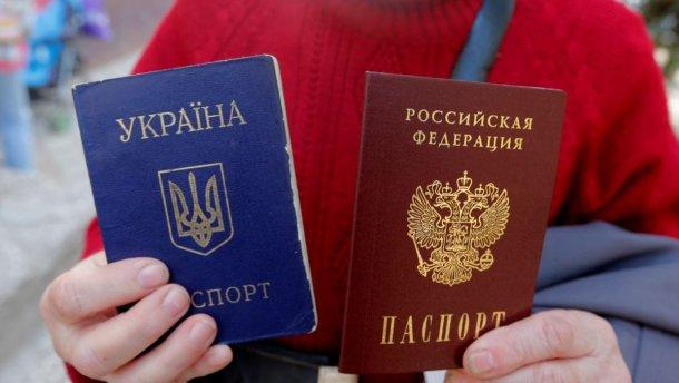 Немножко о российских паспортах