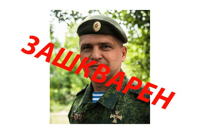 Одеські морпіхи ліквідували офіцера «ДНР» (фото, відео)