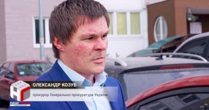 Прокурор, який ініціював блокування українських ЗМІ, зберігає готівкою десятки тисяч доларів