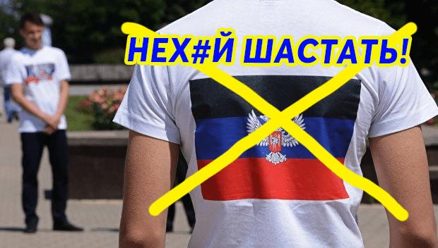 """У Німеччині українці схопили чоловіка у футболці """"ДНР"""" і змусили її зняти. ВІДЕО"""