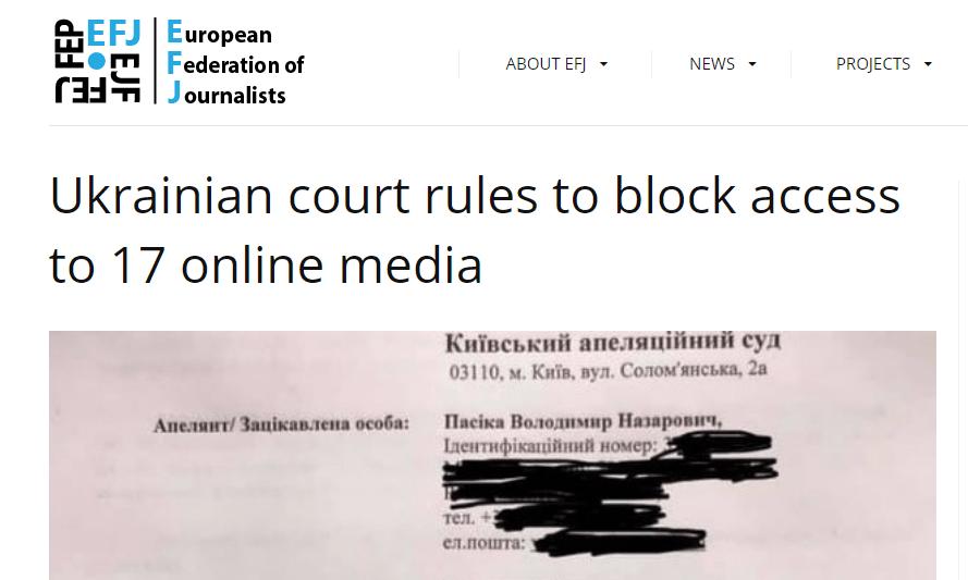 Європейська федерація журналістів засудила дії одного з керівників Нацполіції