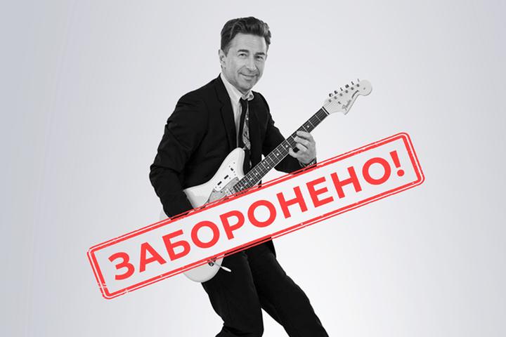 У Порошенка домоглися від СБУ заборони на в'їзд російському співаку-«кримнашисту».