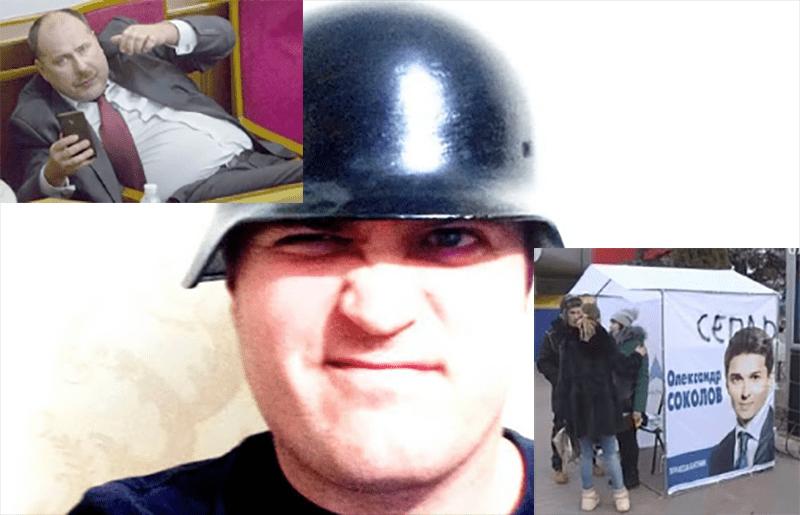 """Суми – """"націоналісти"""" – аферисти та російський криміналітет"""