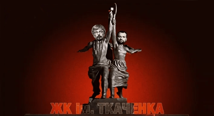 Ткаченко може зняти заборону на показ низки російських фільмів