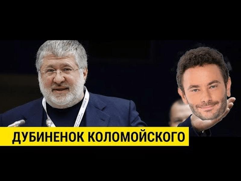 """Говорящая жопа"" Коломойського заплатила за охорону Коломойського 360 000 грн."