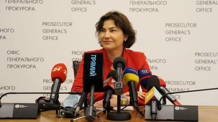 Hublot и Венедиктова: генпрокурор опозорилась из-за часов